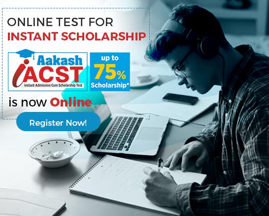 Aakash Institute iACST