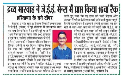 Daily Punjab Kesari