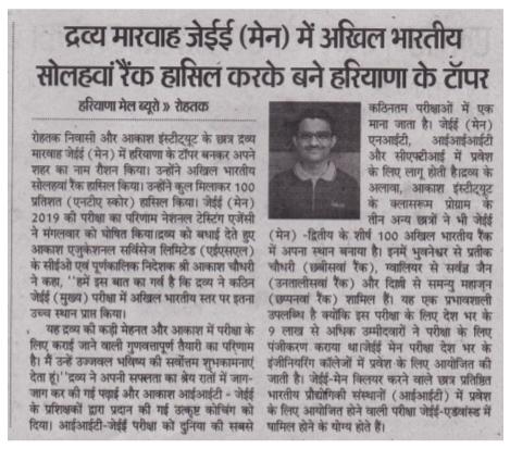 Haryana Mail