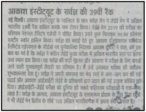 Raj Express
