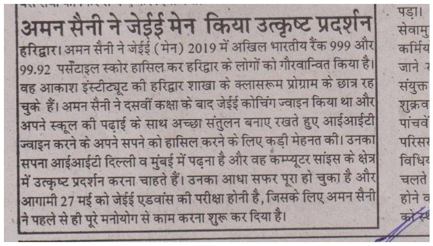 Shah Times