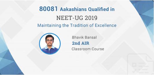 Aakash Medical NEET/AIIMS UG Coaching-Engg IIT JEE Coaching | AESL