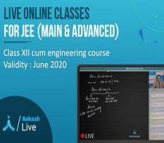 XII Cum JEE Main & Advanced & Other Engineering Entrance Exams 2020