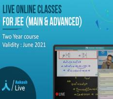 Two Years Course for JEE Main & Advance