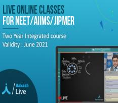 Two Year Integrated Course for NEET, AIIMS & JIPMER