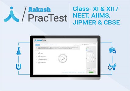 1 Yr Ranker Package (AIATS, Mock Test, DPT & Previous Yr Papers) for