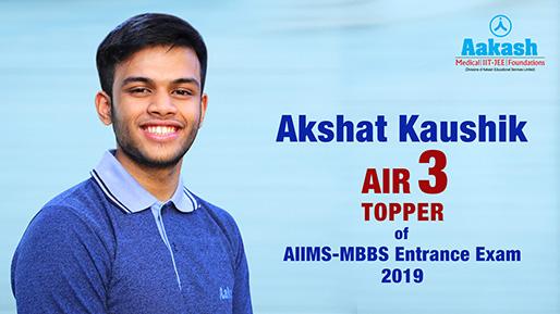 Aakash Medical NEET/AIIMS UG Coaching-Engg IIT JEE Coaching